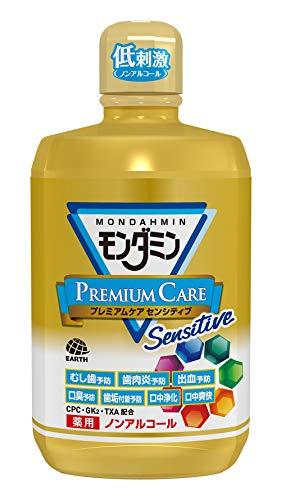 MONDAHMIN(モンダミン) プレミアムケア センシティブの商品画像