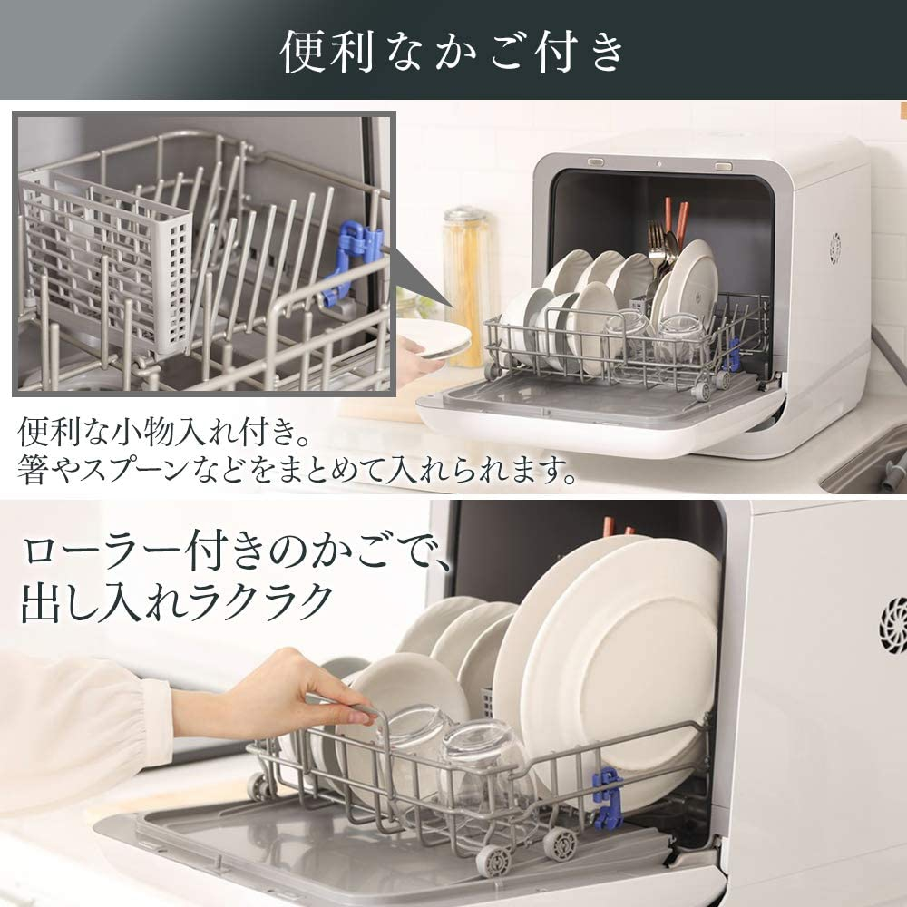 IRIS OHYAMA(アイリスオーヤマ) 食器洗い乾燥機 ホワイト ISHT-5000-Wの商品画像7
