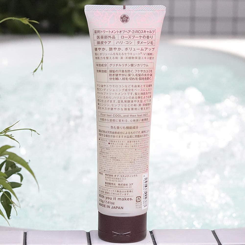 Of cosmetics(オブ・コスメティックス) 薬用トリートメントオブヘア・2-ROスキャルプの商品画像3