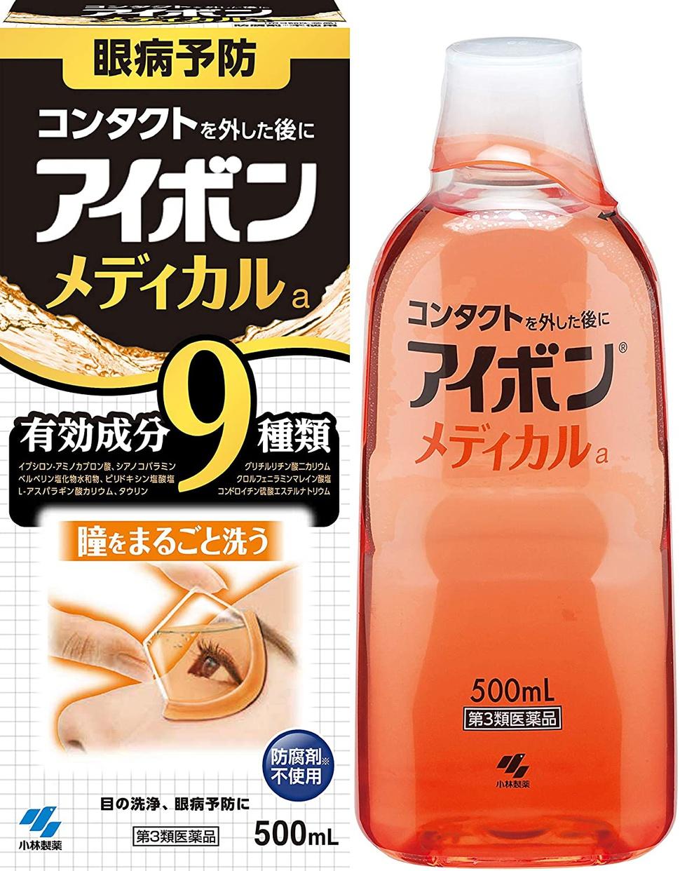 アイボン メディカルaの商品画像