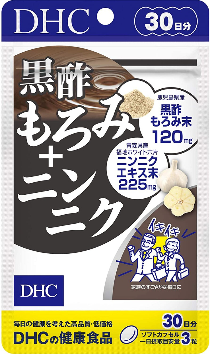DHC(ディーエイチシー) 黒酢もろみ+ニンニク