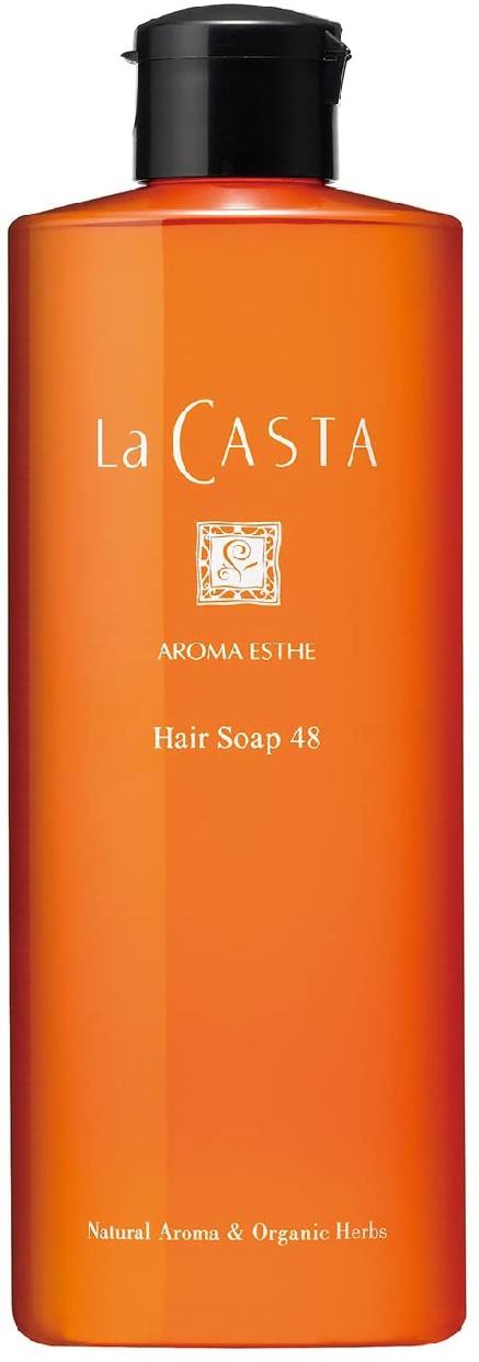 La CASTA(ラ・カスタ)アロマエステ ヘアソープ 48の商品画像9
