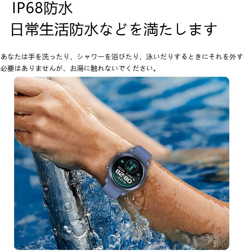 Timicon(ティムコン) スマートウォッチ G21の商品画像7