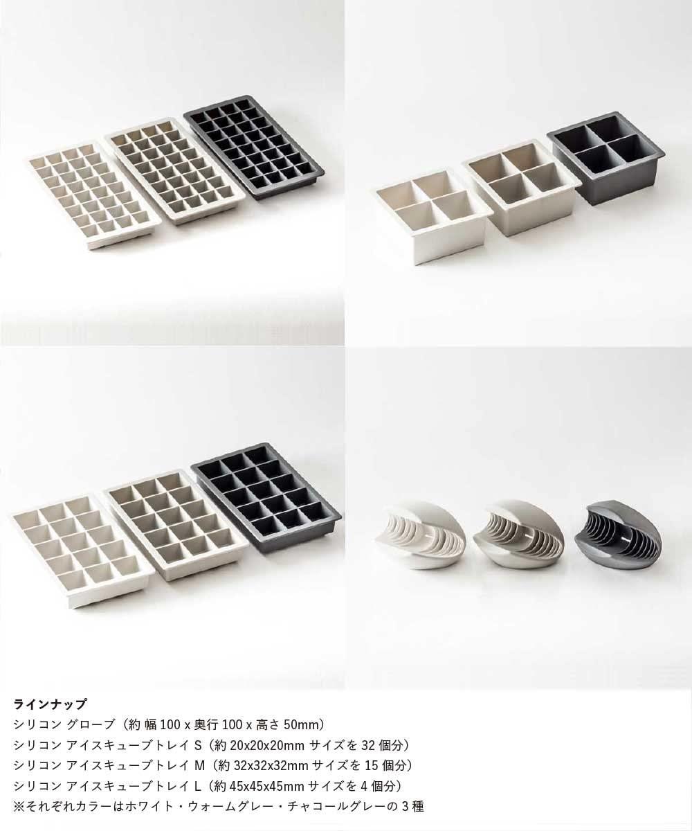 sarasa design(サラサデザイン) シリコン グローブ kc082 ホワイトの商品画像4