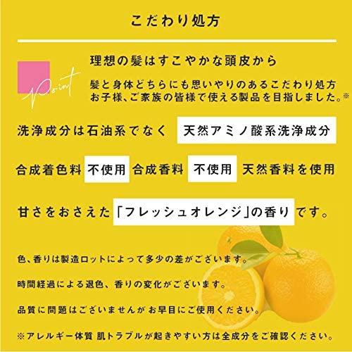 雫髪(シズカ) くせ毛 シャンプーの商品画像7
