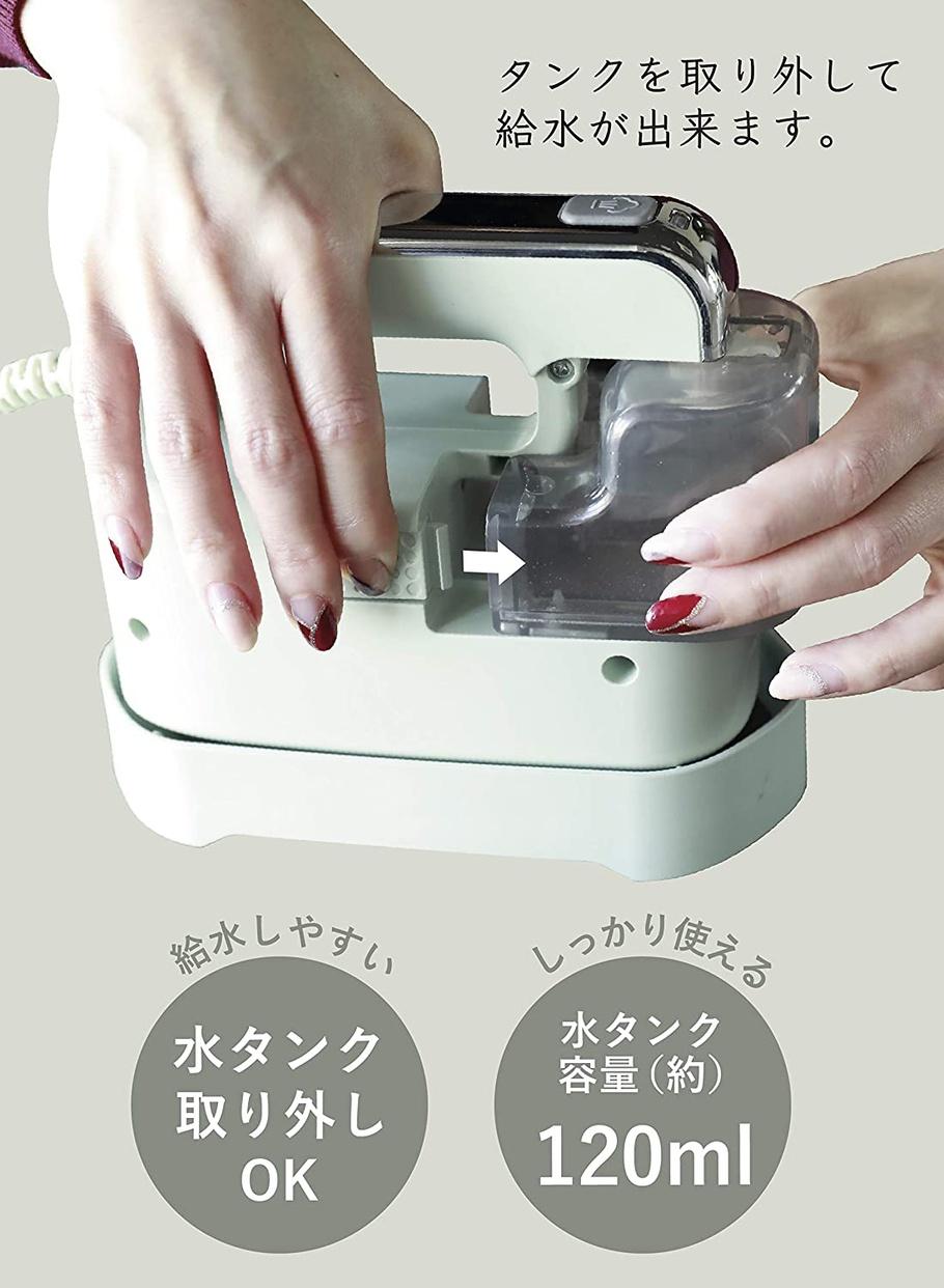 CB JAPAN(シービージャパン) 衣類スチーマー Mlte MR-02ISの商品画像5