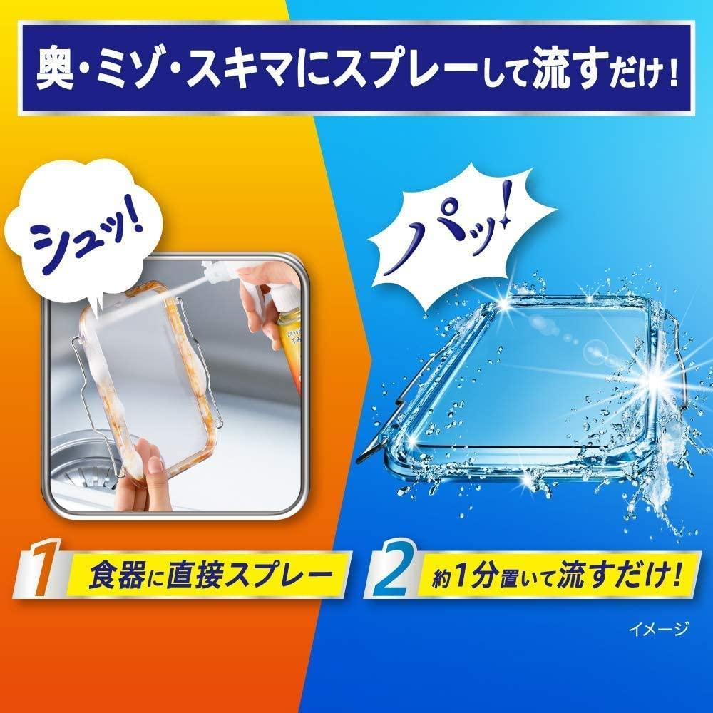 花王(kao) キュキュット クリア泡スプレーの商品画像4