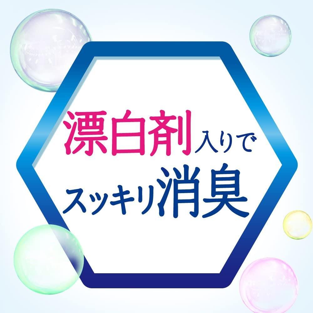 New beads(ニュービーズ) 洗たく用洗剤(粉末タイプ)の商品画像5