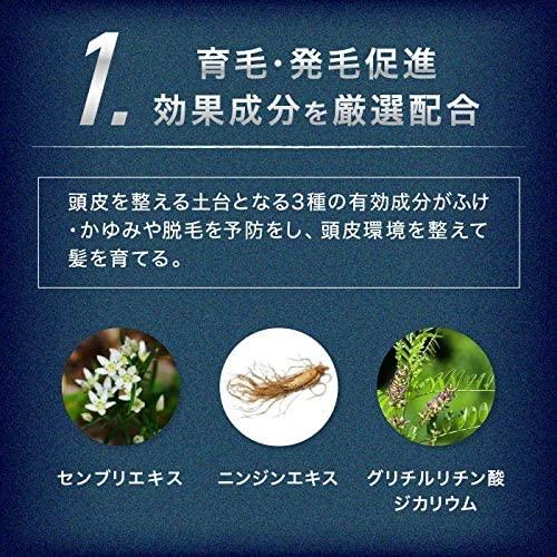 REDEN(リデン) 薬用育毛剤の商品画像6