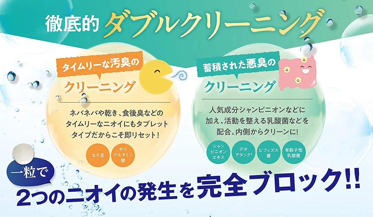 fromCOCORO(フロムココロ) Frepureの商品画像4