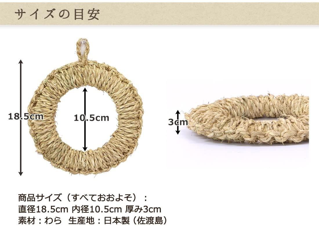松野屋(マツノヤ) ワラ釜敷き 中:約18.5cmの商品画像6