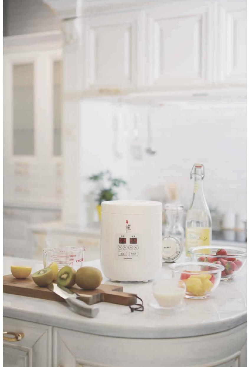 marukome(マルコメ)プラス糀 甘酒メーカー糀美人 MP201の商品画像5