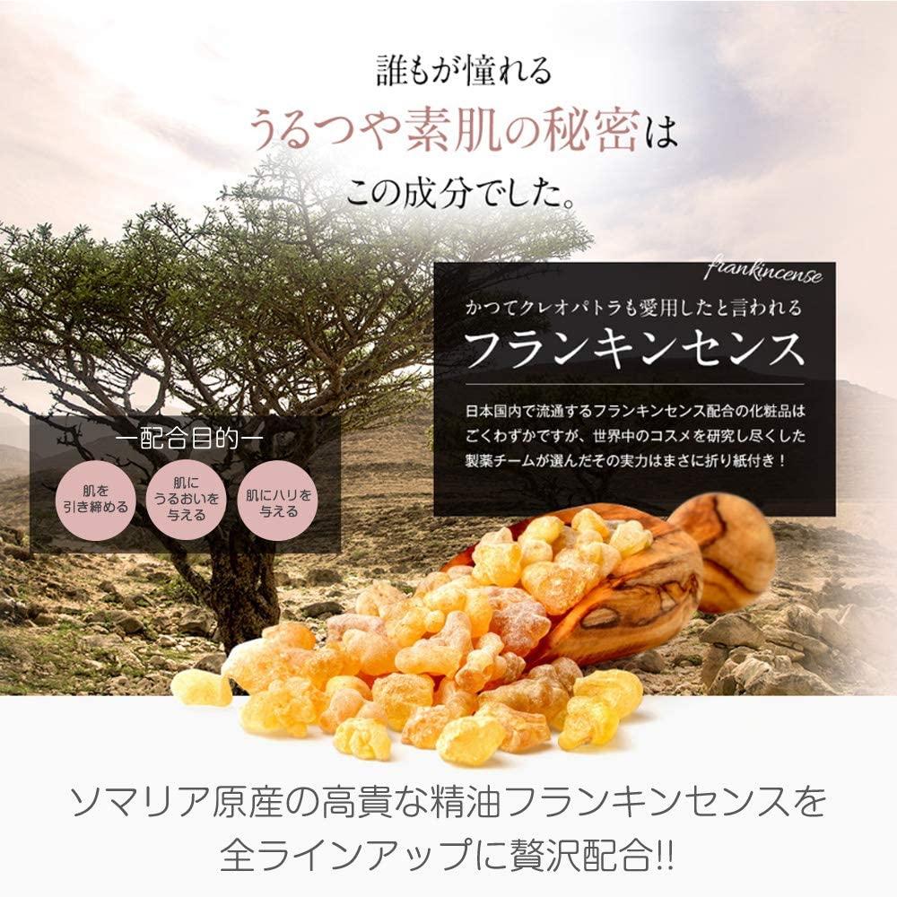 BEAULIN R(ビューリンアール)美容液 モイスチャーセラムの商品画像3