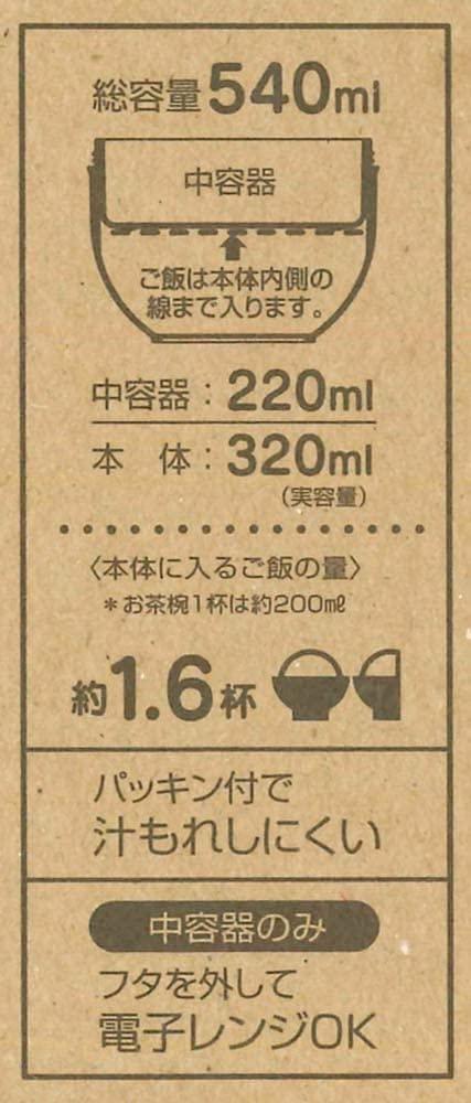Skater(スケーター) カフェ丼保温ランチジャーの商品画像10
