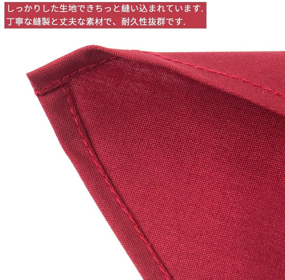 OTAKUMARKET(オタクマーケット) 三角巾 マジックテープ付きの商品画像5