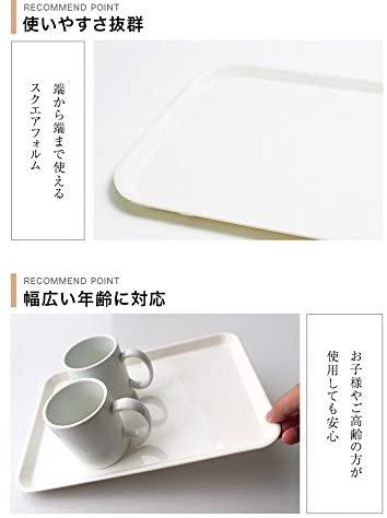 三好漆器(みよししっき)ノンスリップトレイ(S) 33cmの商品画像4
