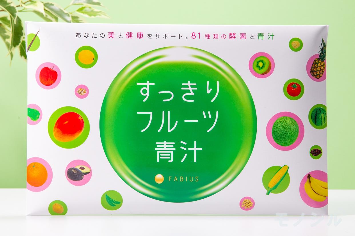 FABIUS(ファビウス)すっきりフルーツ青汁の商品画像