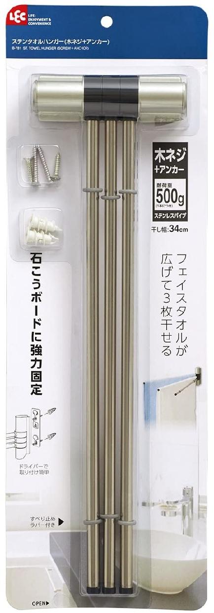 LEC(レック)ステンタオルハンガー(木ネジ+アンカー)の商品画像2