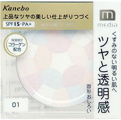 Kanebo(カネボウ)メディア ブライトアップパウダーの商品画像