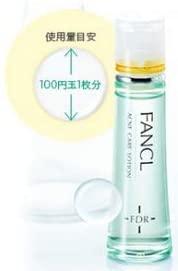 ファンケルアクネケア 化粧液の商品画像3