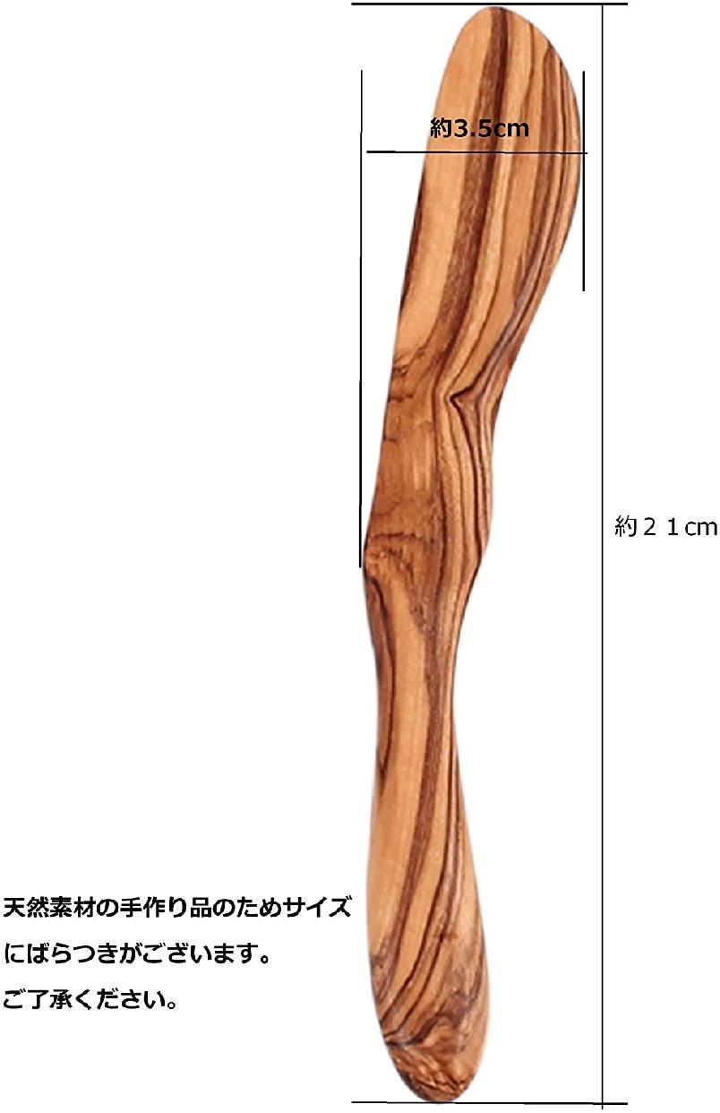 South Store Design(サウスストアデザイン)オリーブウッド バターナイフ 木製の商品画像2