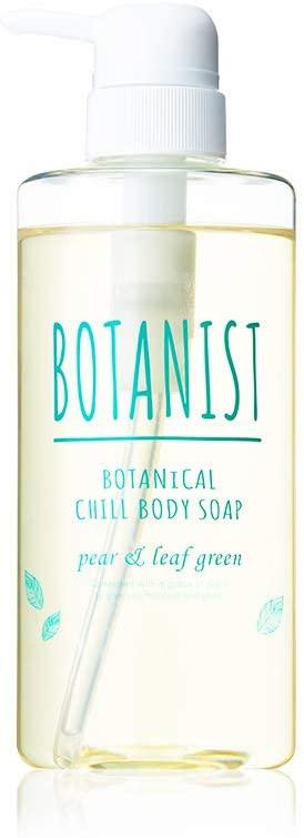 BOTANIST(ボタニスト) ボタニカル チルボディソープの商品画像