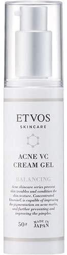 ETVOS(エトヴォス)薬用 アクネVCクリームジェルの商品画像