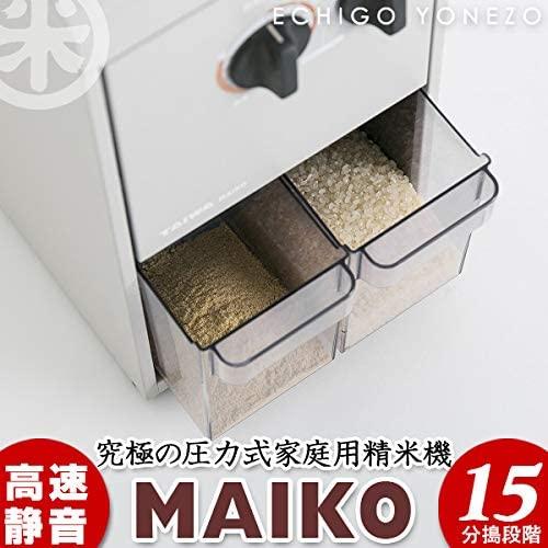 タイワ精機(タイワセイキ)家庭用精米機 MAIKO PL-03A グレーの商品画像8