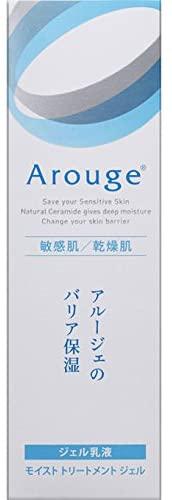 Arouge(アルージェ) モイスト トリートメント ジェルの商品画像6
