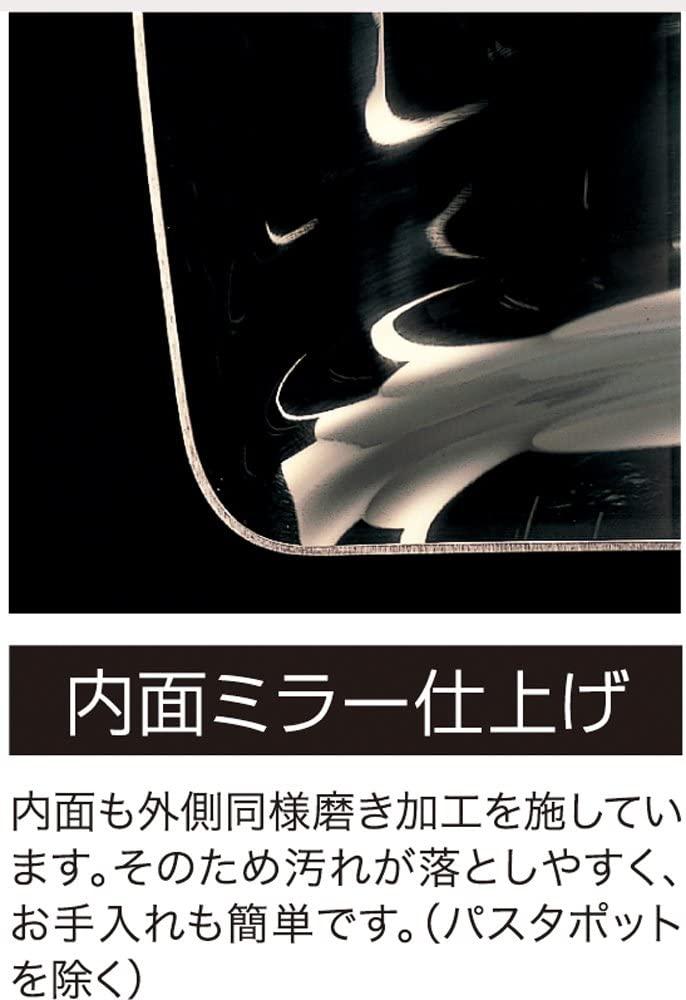ヨシカワクックルックII SJ2187の商品画像11