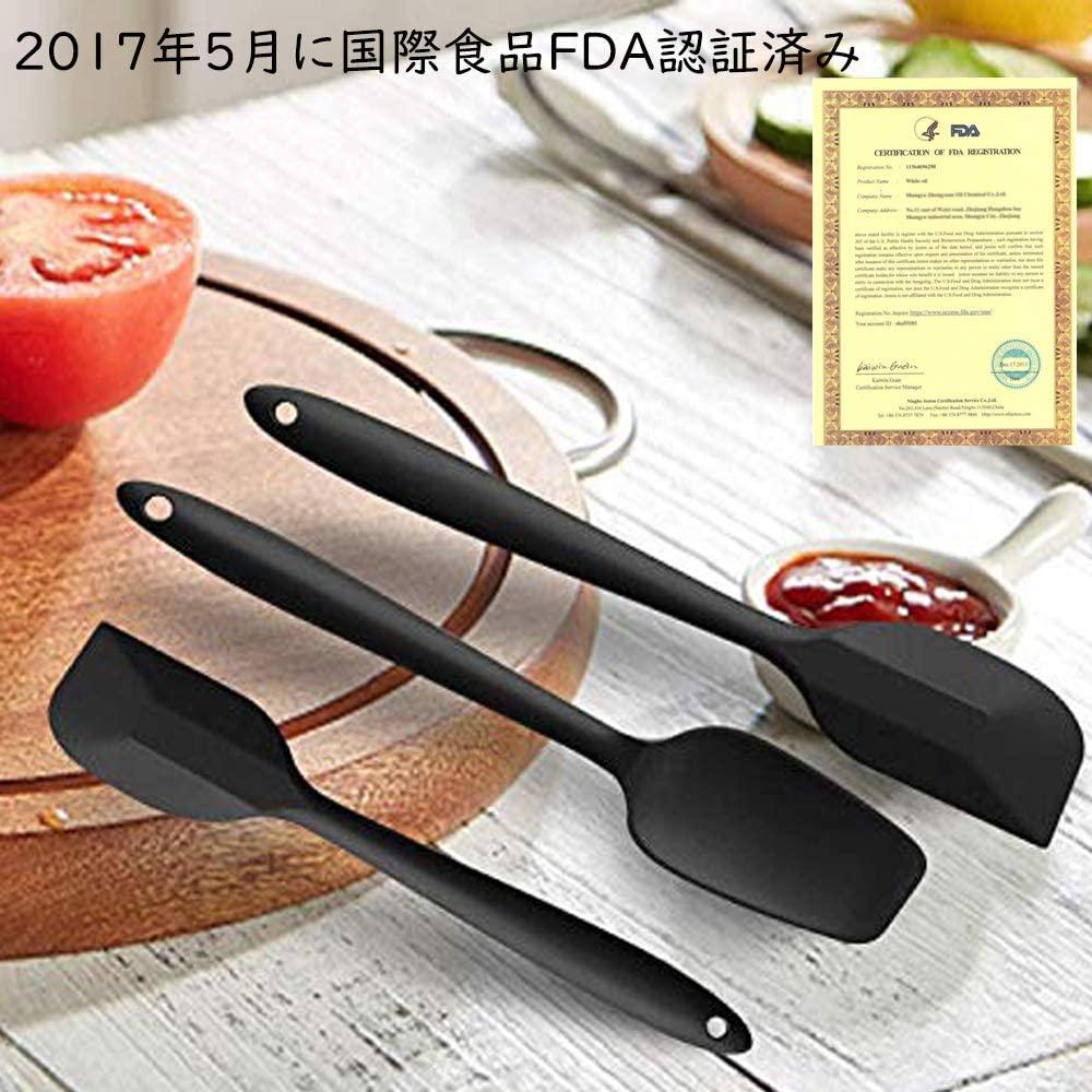BESTMADE キッチンツール 3本セットの商品画像5