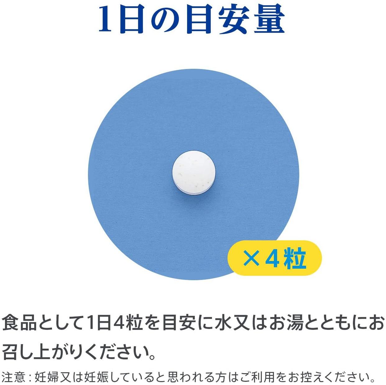 佐藤製薬(sato) サトウチェストツリーの商品画像6