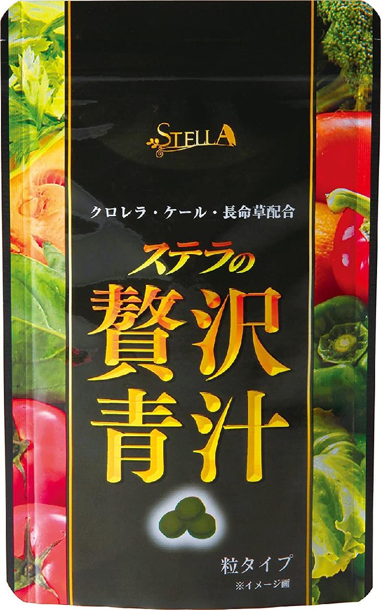 ステラ漢方(ステラカンポウ) ステラの贅沢青汁の商品画像