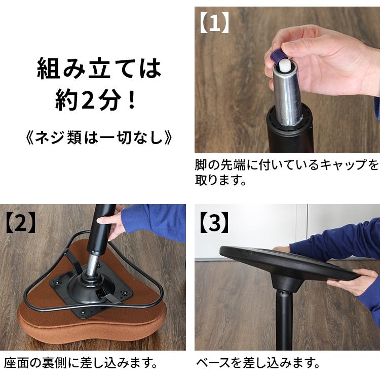 サムライ家具(サムライカグ) カウンターチェアの商品画像10