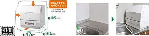 Panasonic(パナソニック) 食器洗い乾燥機 NP-TCM2-W(ホワイト)の商品画像5