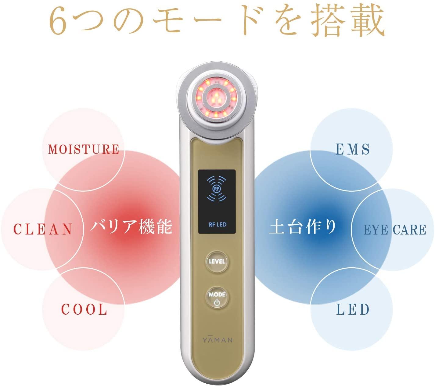 YA‐MAN(ヤーマン)フォトプラス EX HRF-20の商品画像4