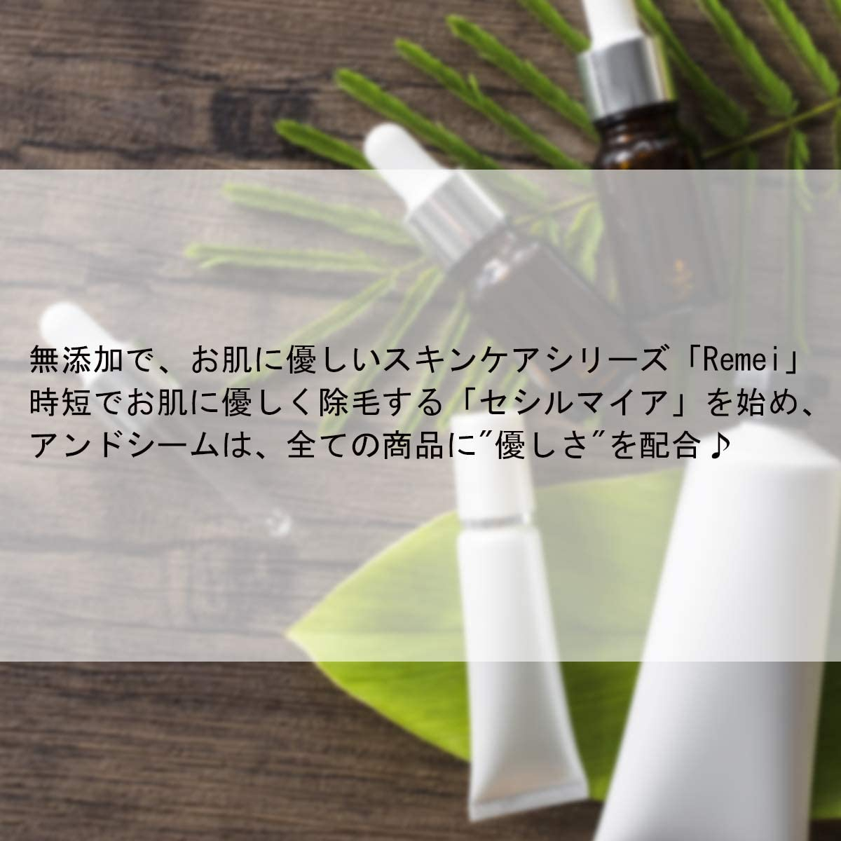 Remei(りめい)インバスピーリングジェルの商品画像12