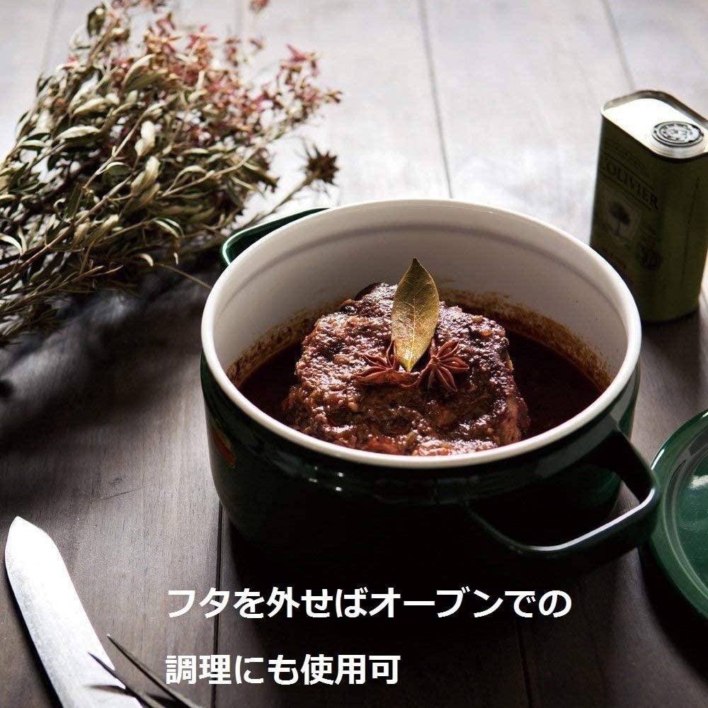 富士ホーロー(FUJIHORO) ソリッドシリーズ 20cm キャセロール  SD-20Wの商品画像3