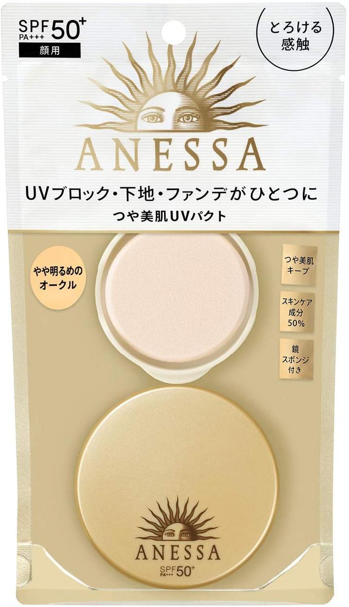 ANESSA(アネッサ) オールインワン ビューティーパクトの商品画像2