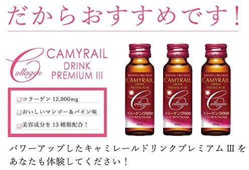 富士薬品 キャミレールドリンクプレミアムIIIの商品画像7