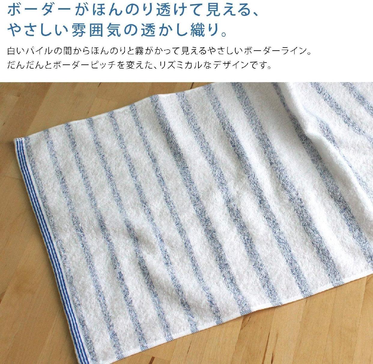 hiorie(ヒオリエ) 今治タオル ボーダーバスタオルの商品画像8