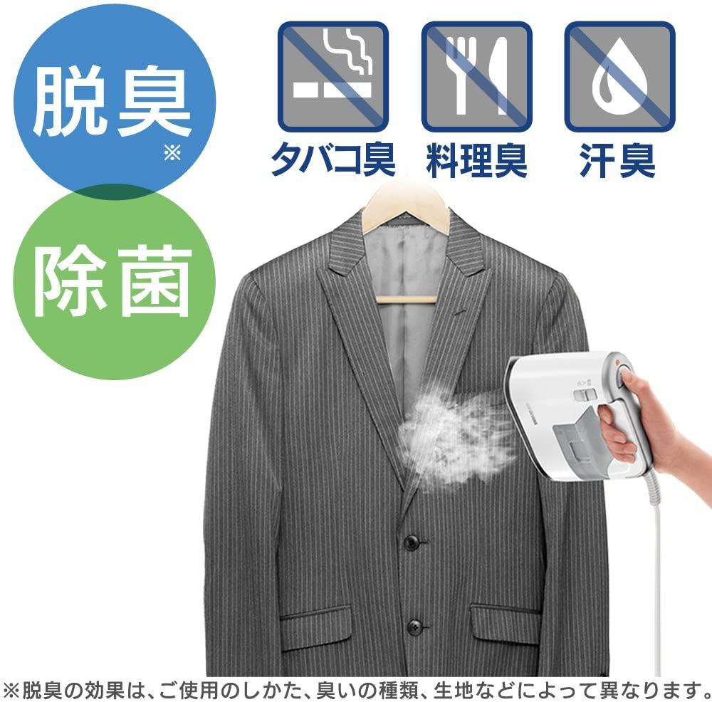 IRIS OHYAMA(アイリスオーヤマ) 衣類用スチーマー IRS-01の商品画像3