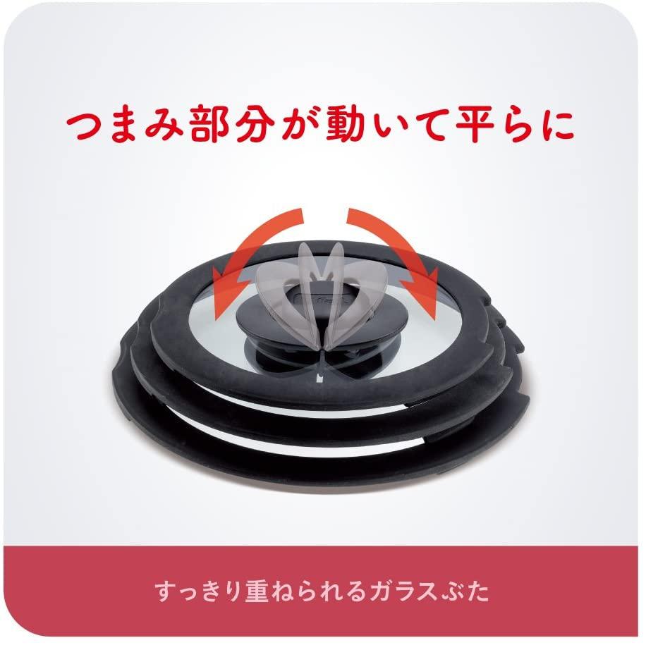 T-fal(ティファール)インジニオ・ネオ IHルビー・エクセレンス セット9の商品画像3