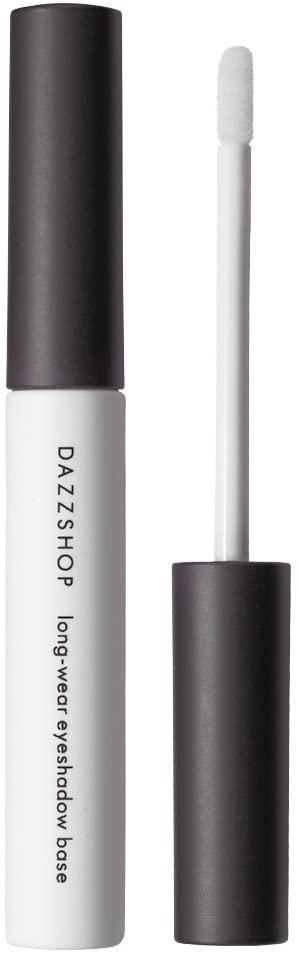 DAZZSHOP(ダズショップ) ロングウェアアイシャドウベースの商品画像