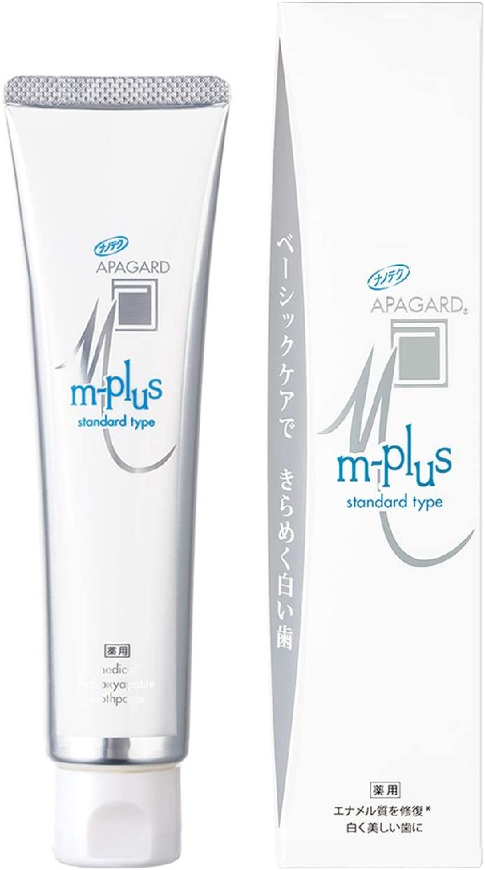 APAGARD(アパガード) Mプラスの商品画像5 商品のテクスチャー