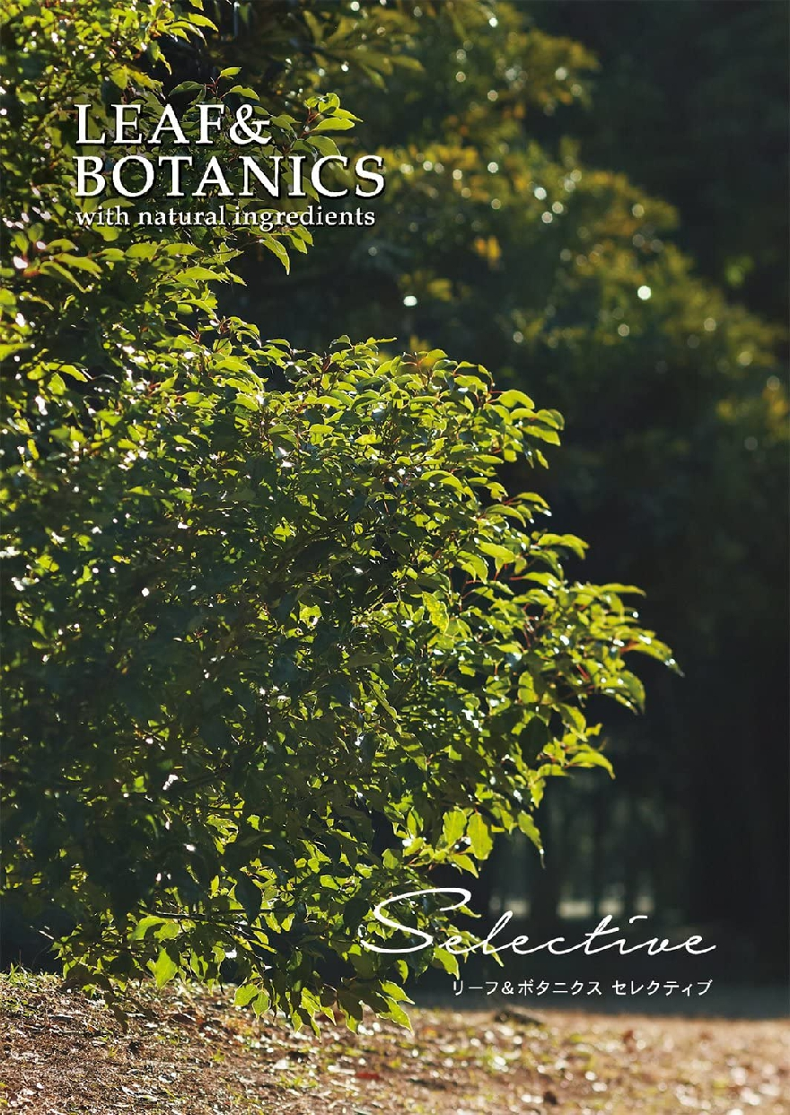 LEAF&BOTANICS(リーフアンドボタニクス) フェイスウォーター 純米酒の商品画像7