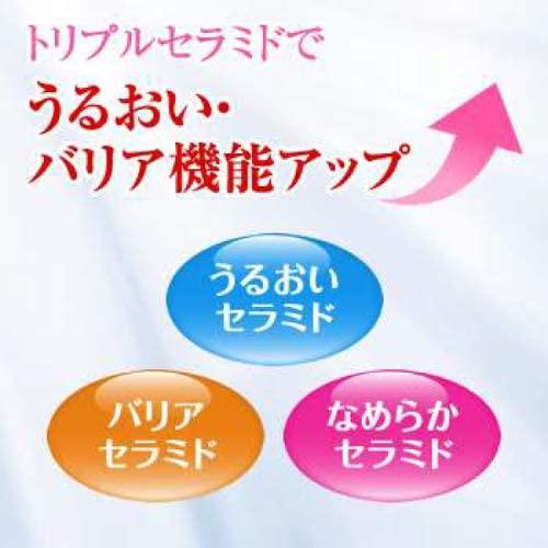 ceracolla(セラコラ) 超しっとり化粧水の商品画像3