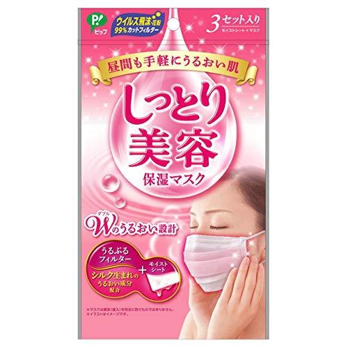 ピップ しっとり美容保湿マスクの商品画像