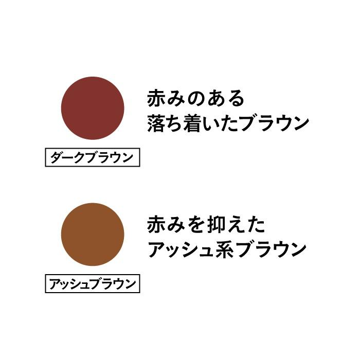 HANA ORGANIC(ハナオーガニック) カラーコンディショナーの商品画像2