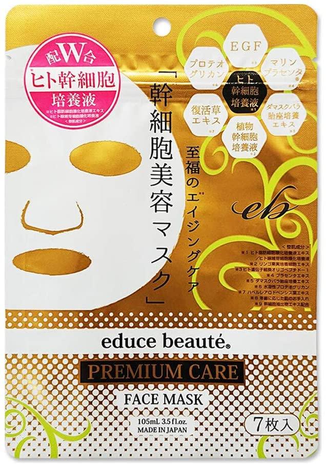 educe beaute(エデュースボーテ) プレミアムケア フェイスマスク